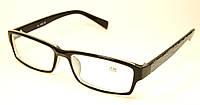 Універсальні окуляри мінуса (SL 1033 год), фото 1