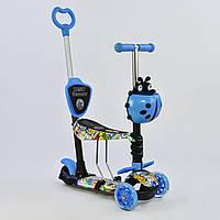 Самокат 5в1 Best Scooter 66040 PU колеса Гарантия качества Быстрая доставка, фото 1