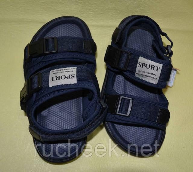 Босоножки сандали для мальчика