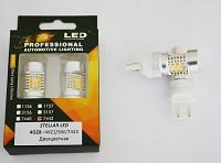 Светодиодная лампа LED 4G28 P21/5W/7443 Для американских авто (Двухцветные) (1шт)