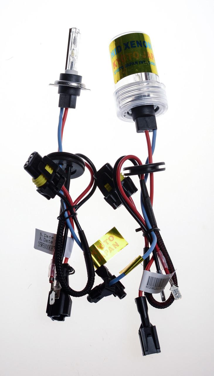 Ксеноновая лампа KYOTO H7 5000K 55W (1 шт.)