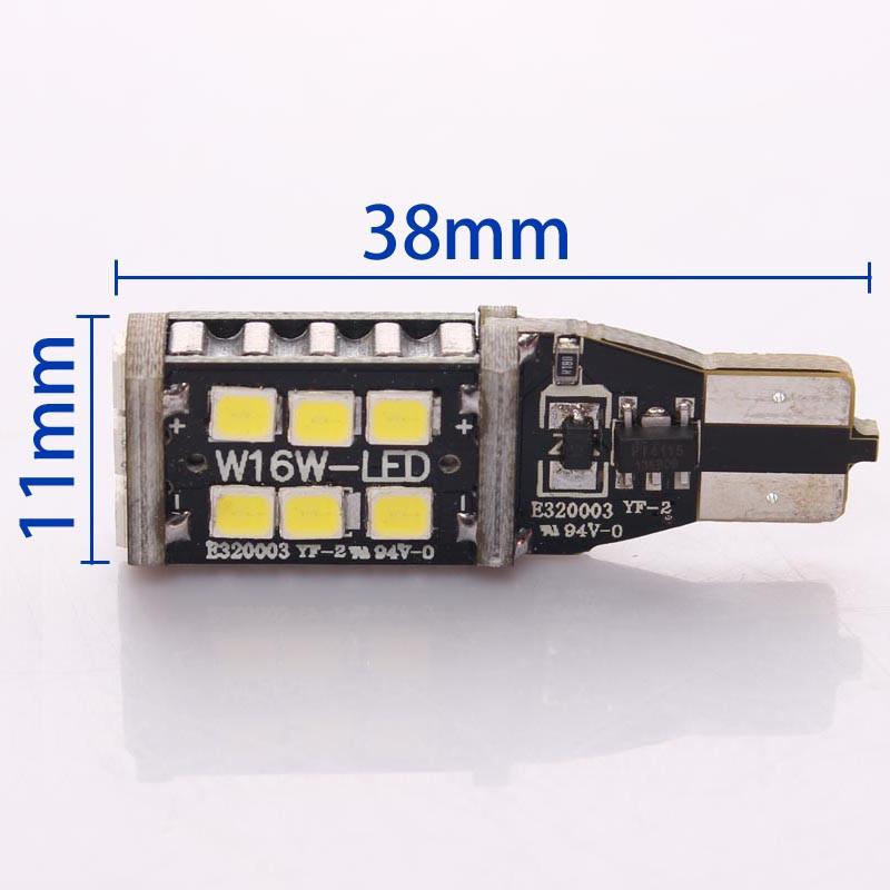 Светодиодная лампа LED STELLAR 3G15A-T15-W16W CanBus