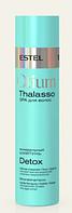 Минеральный шампунь для волос Estel Otium Thalasso Detox, 250 мл.