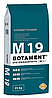 Botament  M 19 Тонкослойный клей для плитки C1 T 25кг