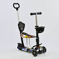 Самокат 5в1 Best Scooter 67050 PU колеса Гарантия качества Быстрая доставка, фото 1