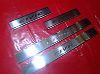 Хром накладки на пороги для Honda Civic 8 5d, Хонда Цивик 8 5д