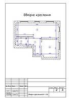 Обмер помещения