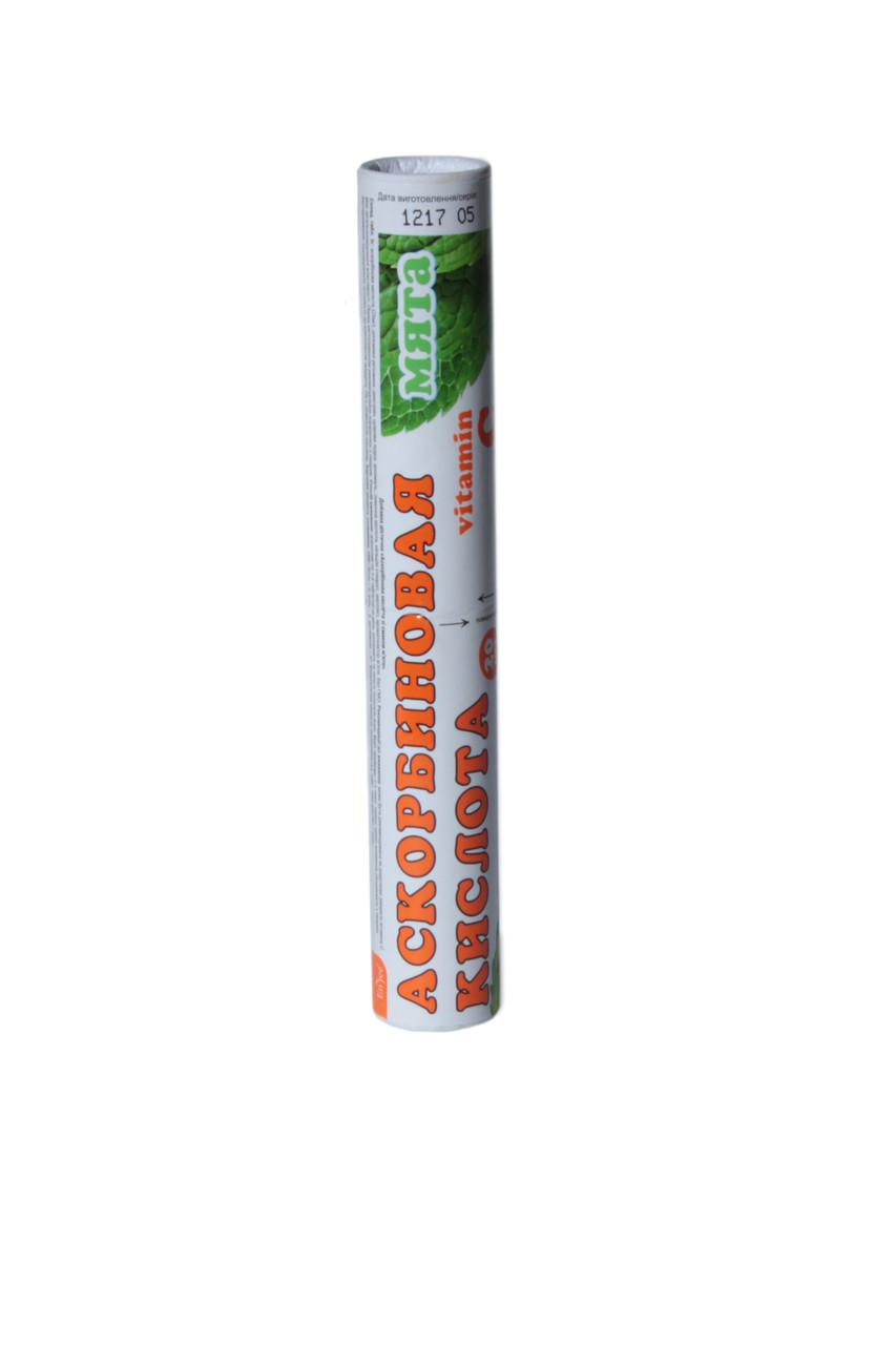 Аскорбиновая кислота со вкусом мяты Enjee по25 мг. 20шт.