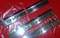 Хром накладки на пороги для Honda Civic 9 5d, Хонда Цивик 9 5д