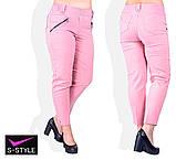 Летние женские брюки большого размера 48,50,52,54,56,58, фото 3