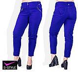 Летние женские брюки большого размера 48,50,52,54,56,58, фото 5