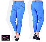 Летние женские брюки большого размера 48,50,52,54,56,58, фото 6