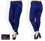 Летние женские брюки большого размера 48,50,52,54,56,58, фото 8