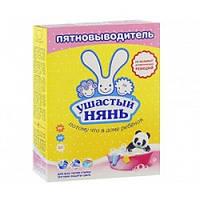Порошковый пятновыводитель Ушастый нянь 500 грамм