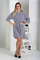 Модное, стильное женское платье летнее в полоску, платье рубашка