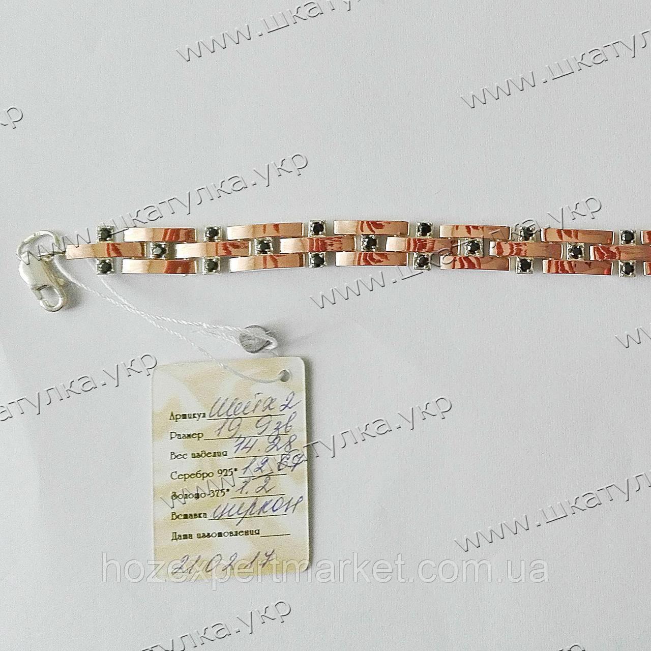 Серебряный браслет с золотом и цирконом Шейх2, фото 1
