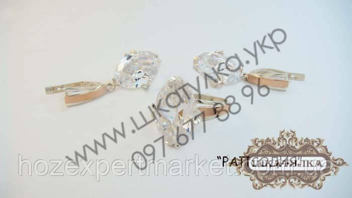 Серебряный гарнитур с золотом и фианитом Рапсодия, фото 1