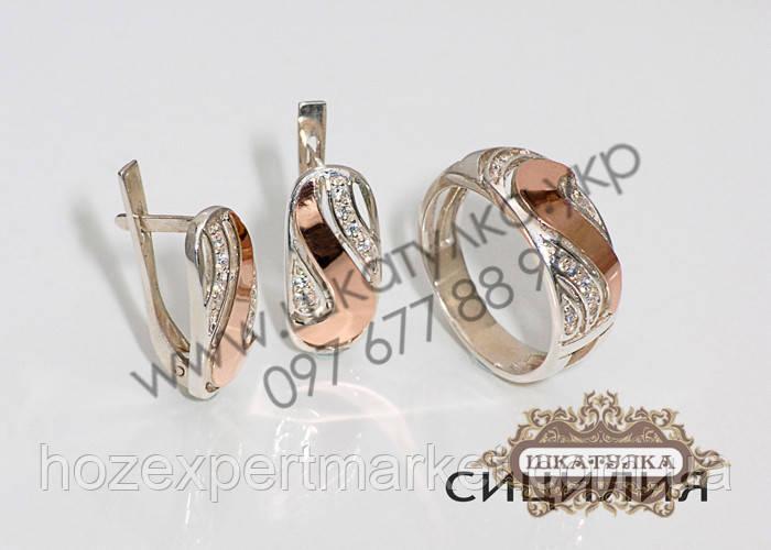 Серебряный гарнитур с золотом и фианитом Cицилия