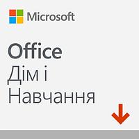 Microsoft Office Для дому і навчання 2019 для 1 ПК (ESD - електронна ліцензія, всі мови) (79G-05012)