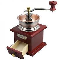 Кофемолка ручная с деревянным ящиком Empire EM-2360, фото 2