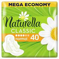Гигиенические прокладки Naturella Classic Normal с крылышками (40 штук)