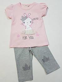 Костюм на лето футболка, лосины для девочки  на 1,5 года,2 года,3 года