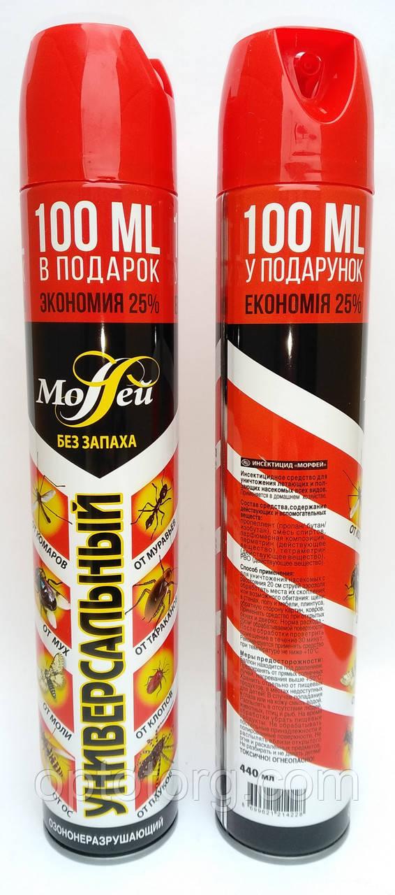 Дихлофос Морфей универсальный без запаха  440 мл, фото 1