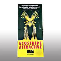 Липкая лента от мух Ecostripe 1 шт (Чехия)