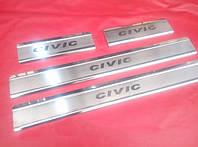 Хром накладки на пороги для Honda Civic 8, Хонда Цивик 8 2006-2011 г.в.