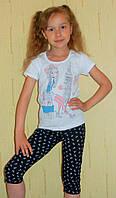 Детский летний костюм для девочки ( бриджи/ футболка)