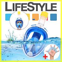Маска для подводного плавания EasyBreath + Ласты для рук в Подарок