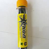 Холодная сварка Скол профессиональный клей для влажных поверхностей 40 г