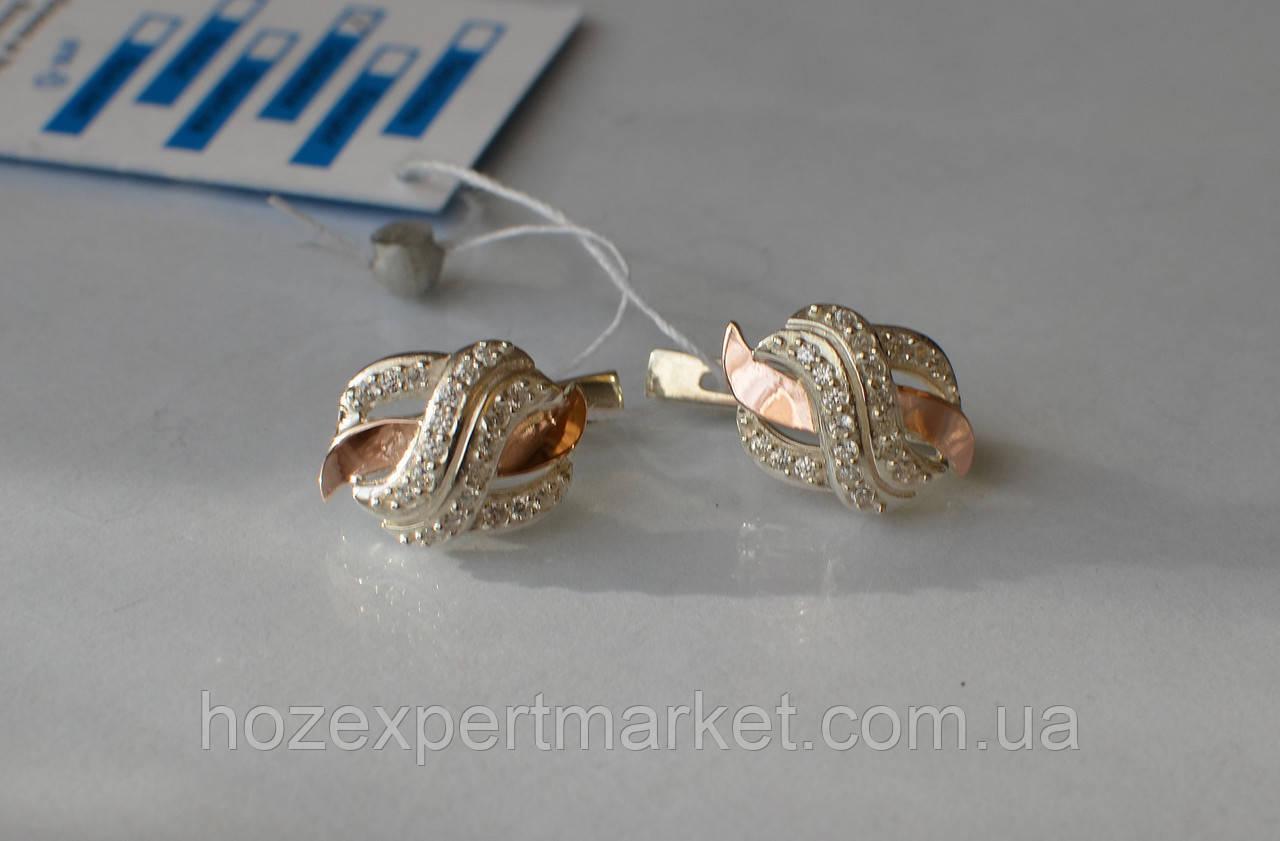 Серьги из серебра со вставками золота