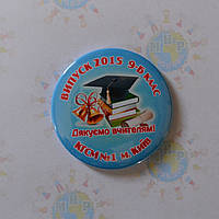 Значок Выпускник учебного заведения, фото 1