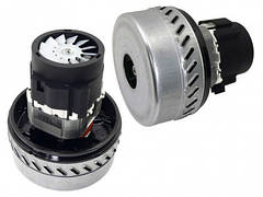 Двигатель (мотор ) для пылесоса