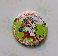 Значки Для выпускников детского сада группы Казачата