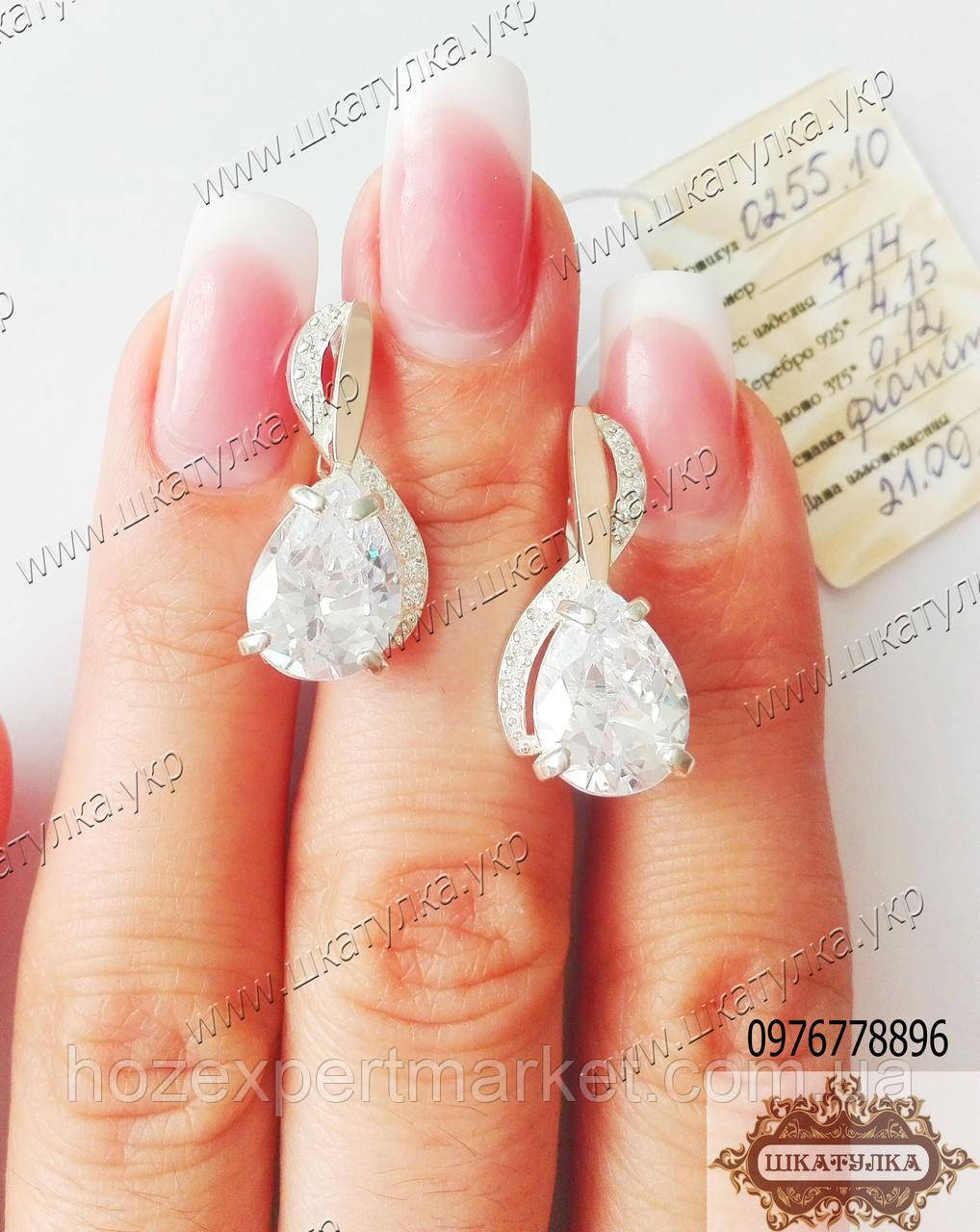 Серебряные серьги с фианитами 0255.10