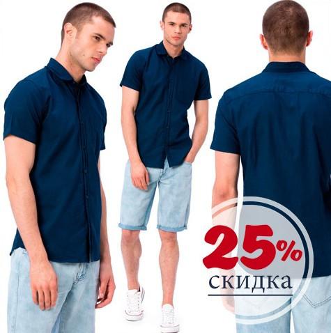 Синяя мужская рубашка LC Waikiki / ЛС Вайкики с коротким рукавом, с карманом на груди