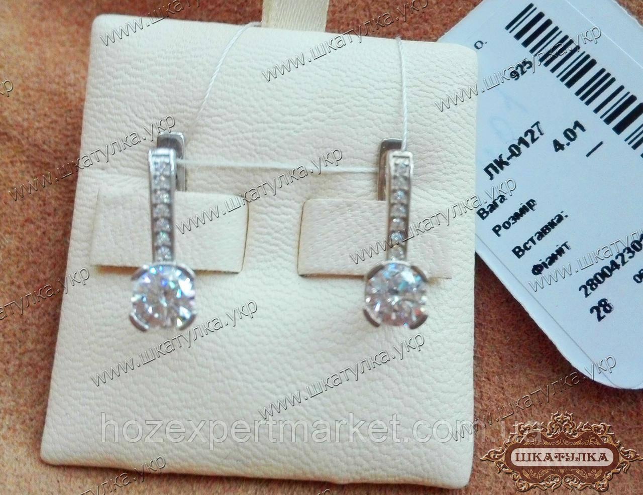 Серебряные серьги с камнями ЛК-0127