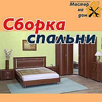 Сборка спальни: кровати, комоды, тумбочки