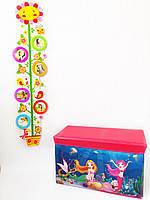 Набор в детскую комнату бокс-пуфик для игрушек + ростомер