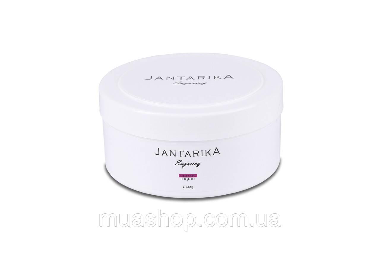 Сахарная паста JANTARIKА CLASSIC Liquid (Жидкая) 400 грамм