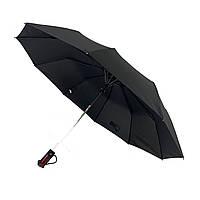 """Чоловічий парасольку-напівавтомат від фірми """"SL"""", чорний, 451-1"""