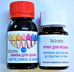 "Краска для подошвы,резины,полиуретана,пластика 40 мл.""Dr.Leather"""