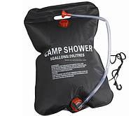 Походный душ для туристов дачников RIAS Camp Shower Black (2_005630)
