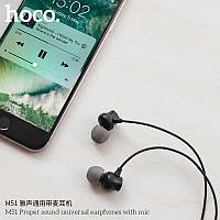 Стерео Наушники Hoco M51, фото 1