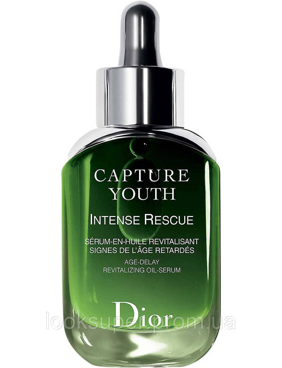 Восстанавливающая сыворотка Capture Youth Intense Rescue Age-Delay Revitalizing Oil-Serum (30ml)