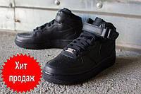 Хит Сезона! Топ Продаж! Кроссовки черные Nike Air Force High Black!