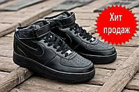 Хит Сезона! Топ 2019 продаж! Кроссовки Nike Air Force Black!