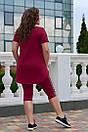 Спорт костюм(бриджи+футболка)  Ткань-двунитка  Размеры-4850;5254;5658 №169, фото 2